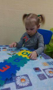 детский центр - занятия